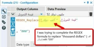 arabic regex replace typing issue
